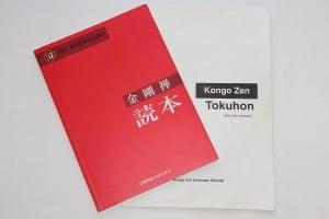 Kongo Zen Tokuhon